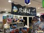 旅行社北海道團暑假銷售崩盤  專家:太貴了啦