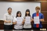 追夢國際 亞洲餐旅3畢業生赴新加坡深造
