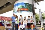 鐵路橋墩彩繪 畫說林邊故事