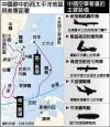 中國空軍︰制空權應涵蓋台日菲