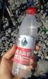 留尼旺島找馬航殘骸 竟發現台灣礦泉水瓶