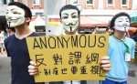 《TAIPEI TIMES 焦點》 Curriculum Protests: DDoS attacks launched on official, pan-blue Web sites