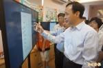 三峽中園公托中心開幕 首創照護系統APP