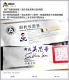 羞與吳思華共紙 東華副教授撕證書抗議