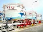 台北港存放47座油槽 居民驚驚