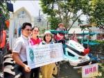 張榮發基金會捐農機 助喜樂農場