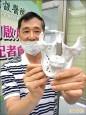 3D列印重建下顎 口腔癌患變臉重生