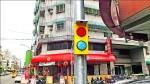 路口閃紅藍警示燈 提醒開慢點