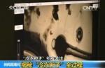 管很大!中國禁止單身女性凍卵引熱議