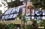 籲反課綱學生回家 國民黨:綠的傘擋不住強颱