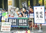 《TAIPEI TIMES 焦點》 Ministry advised to review curriculum