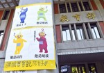 《TAIPEI TIMES 焦點》 Curriculum talks a breakthrough: DPP
