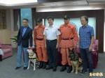 搜救犬屆齡退休 北市消防局舉行寄養儀式