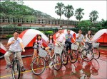 雙溪校園露營 單車遊免費4小時