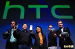 搶攻高階市場  宏達電Q4推2萬元以上價位手機