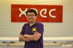 北京樂陞資產重組  中國新三板停牌3個月