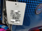 新北抽查制服書包 5成製造商標示不明