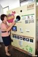 回收換儲值金  高雄環保局設「自動資源回收機」
