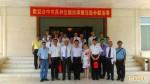 林佳龍:歡迎越南台商投資台中