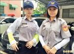 基層烈日執勤 護警採購4200組袖套