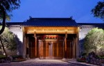 中國第一豪宅!蘇式園林風格要價「25億」