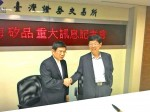 《TAIPEI TIMES 焦點》 Siliconware fends off ASE bid with Hon Hai alliance