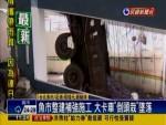 台北魚市整修 大卡車倒栽蔥從2樓墜落!