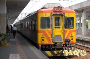 台鐵來回票9折擬取消 台北-高雄貴168元
