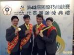 國際技能競賽 金牌選手:態度是一輩子!
