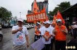 (更新) 挺宋志工大會師 台中上百人遊街