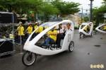 (更新)輕旅行正夯  埔里低碳三輪車啟動
