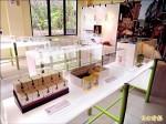 茶博館展新顏 遊客鮮體驗