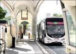 優化公車迎開學 將增班、提早發車