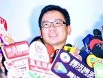 《TAIPEI TIMES 焦點》 Stores refuse 'porn star' cards
