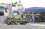 中油宣布 汽柴油每公升降0.7到0.8元