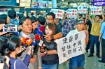 《TAIPEI TIMES 焦點》 Lien flies to China amid controversy