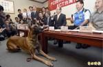 防衛犬出國比賽 公道伯授旗