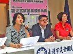《TAIPEI TIMES 焦點》 EasyCard urged to make clear stance on chairman