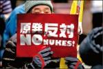 〈廢核救家園〉廢爐棘手 更要著手