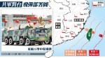 1400變1500枚 中國增加對台飛彈