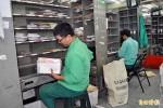 郵局徵2086人 12年來最多