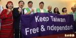 聯合國宣達團赴美 為台灣入聯發聲