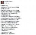 找「波神」非心血來潮 蔡丁貴:因她處境與台灣類似