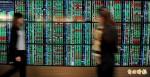 三大法人賣超54億 外資賣超53.78億