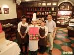 「綠色友善餐廳」業者推在地養生中秋月餅禮盒