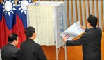 最高法院決議 正副議長選舉亮票無罪