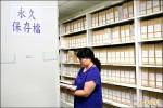 南檢檔案室存檔28萬件 記錄歷史