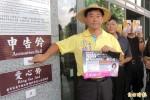 頭城議員補選 蔣家鈴文宣掀戰火