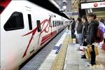 台鐵團體票退票 10日起最高扣票價4成