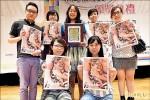 「擁抱愛滋貓」 自由週報獲光明面報導獎